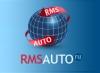 Работа в РМС Авто г. Оренбург