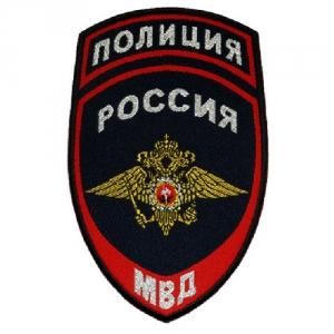 Вакансия в 2-ой ОПП ГУ МВД России по г. Москве в Ногинске