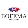 Работа в Богема-Холдинг