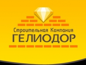 """Работа в СК """"Гелиодор"""""""