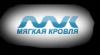 Вакансия в Мягкая Кровля в Москве
