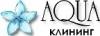 Работа в AQUA клининг
