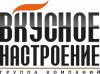 """Работа в Группа Компаний """"Вкусное Настроние"""""""