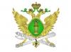 Работа в Управление Федеральной службы судебных приставов России по Калужской области