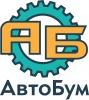 Вакансия в АвтоБум в Нижнем Новгороде
