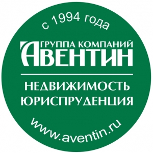 Вакансия в АВЕНТИН в Сочи