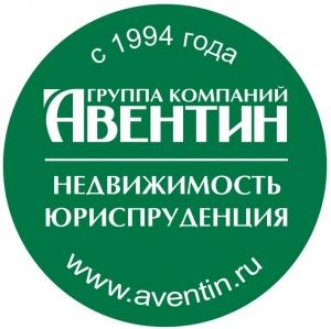 Вакансия в сфере юриспруденции в АВЕНТИН в Сланцах