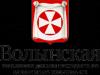"""Работа в ФГБУ """"Клиническая больница N1"""" Управления делами Президента РФ, Волынская"""