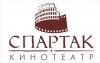 Работа в Кинотеатр Спартак
