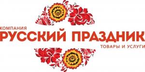 Работа в Русский праздник