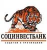 Работа в Социнвестбанк, Московский филиал