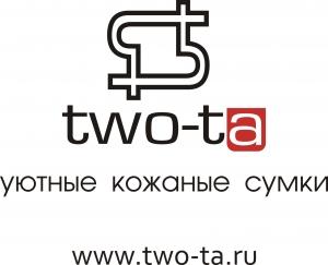 Работа в Евгеньев А.В.