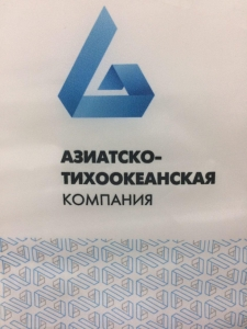Вакансия в Центр комплектации окон и дверей в Хабаровске