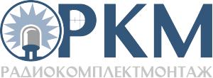 Работа в РКМ (РадиоКомплектМонтаж)
