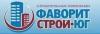 Работа в Фаворит-Строй-ЮГ