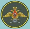 Работа в Военное представительство МО РФ