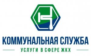 Вакансия в сфере бухгалтерии, финансов, аудита в Коммунальная Служба в Санкт-Петербурге