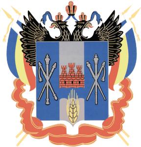 Работа в Ростовская ОблСббж с ПО