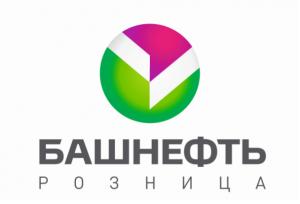 Вакансия в сфере услуг, ремонта, сервисного обслуживания в Башнефть-Розница