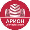 """Работа в Центр недвижимости """"АРИОН"""""""