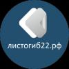 Работа в Станки Сибири
