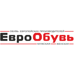 Вакансия в ЕвроОбувь в Новороссийске