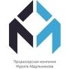 Работа в Продюсерская компания Мурата Абдульманова