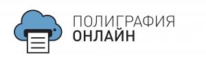 Работа в ПОЛИГРАФИЯ ОНЛАЙН