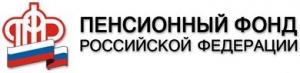 Работа в ОПФР по Липецкой области