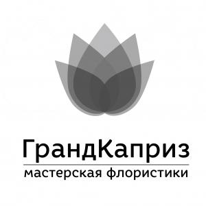 Вакансия в сфере дизайна в ГрандКаприз в Скопине