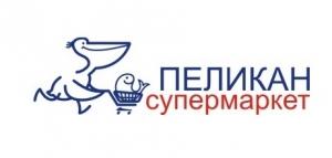Вакансии Сеть супермаркетов «Пеликан» в Хабаровске, работа в Сеть  супермаркетов «Пеликан» на Superjob
