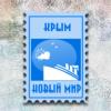 Работа в Литвина ВВ