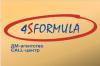 Работа в 4 s formula