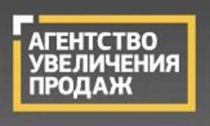 Вакансия в Агентство Увеличения Продаж в Тюмени