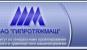 Работа в Институт по генеральному проектированию заводов тяжелого и транспортного машиностроения