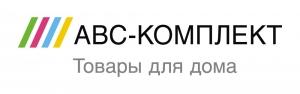 Работа в АВС-КОМПЛЕКТ