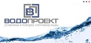 Вакансия в ВОДОРЕСУРС в Москве