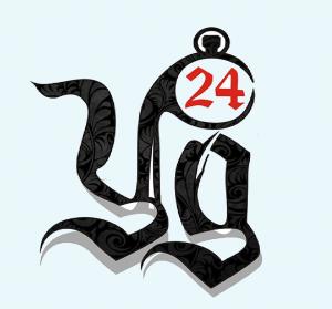 """Вакансия в сфере дизайна в """"ДОРЛЮКС"""" (Ульяновские-двери24.рф) в Нахабино"""