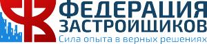 Работа в ФЕДЕРАЦИЯ ЗАСТРОЙЩИКОВ