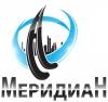 "Работа в ТПК ""Меридиан"""