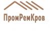 Работа в ПромРемКров