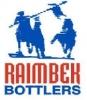 Работа в « Raimbek Bottlers »