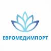 Работа в ЕвроМедИмпорт