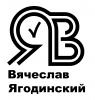 Работа в Юридический центр Вячеслава Ягодинского
