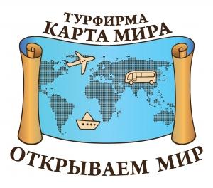 """Работа в Турфирма """"Карта мира"""""""