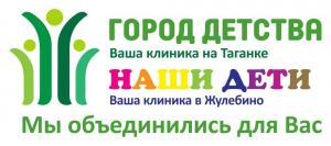 Вакансия в ГД-Медицина в Москве