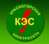 Работа в Красногорская электростеть