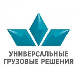 Вакансия в Универсальные Грузовые Решения в Москве