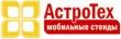 Логотип компании АстроТех