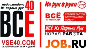 Работа в Пронто-Обнинск